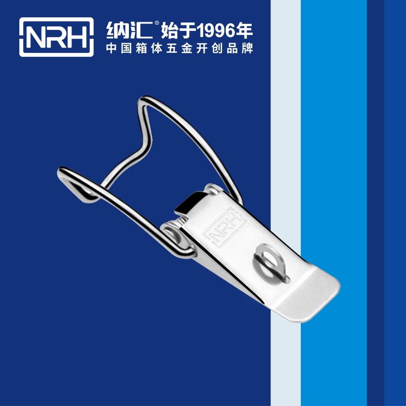纳汇/NRH 消防箱钩式搭扣 5202-102K