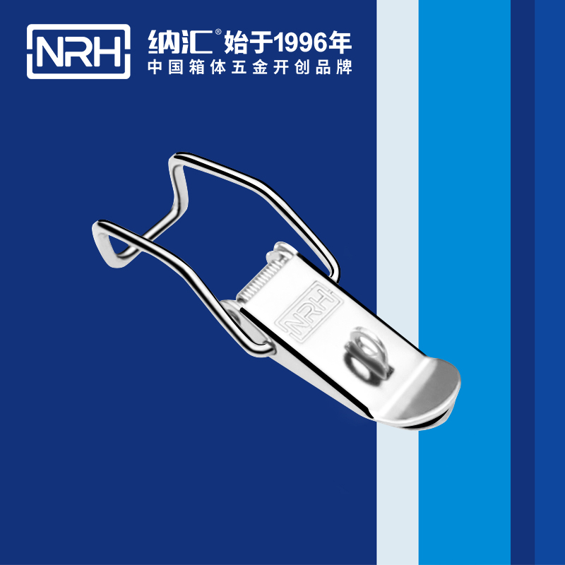 纳汇/NRH 不锈钢机械设备搭扣 5203-88K