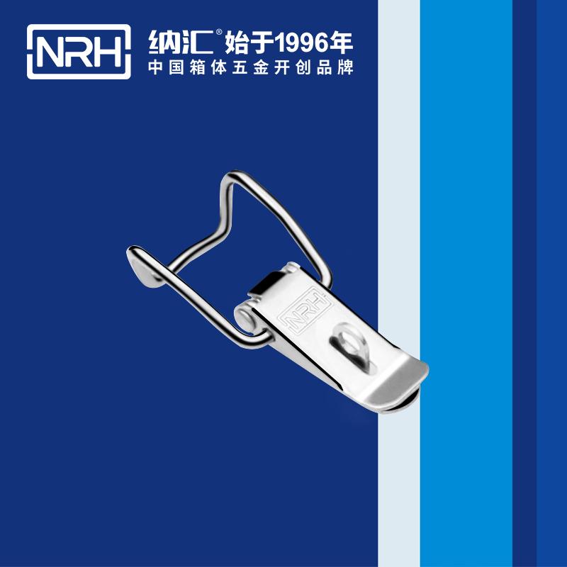 纳汇/NRH 包装箱钩扣 5203-85