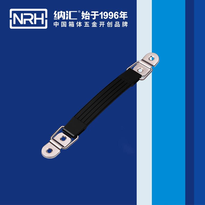 纳汇/NRH 航空箱托运包拉手 4501-174