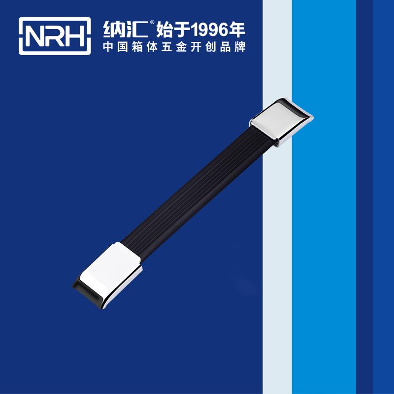 纳汇/NRH 机柜航空箱拉手 4503-193