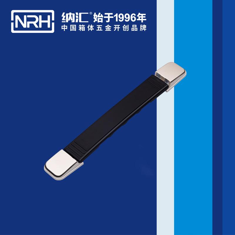 纳汇/NRH 消防箱拉手伸缩拉手  4504-195