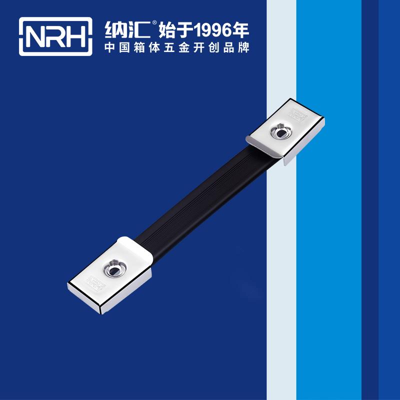纳汇/NRH 道具箱伸缩拉手 4505-160