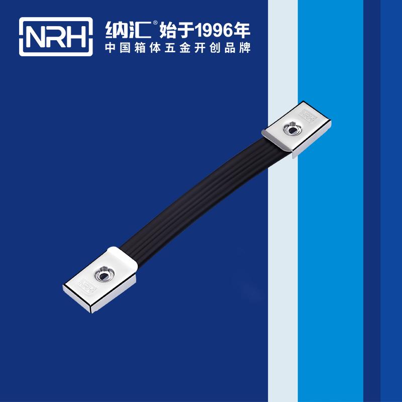 纳汇/NRH 疫苗保鲜箱伸缩拉手 4505-200