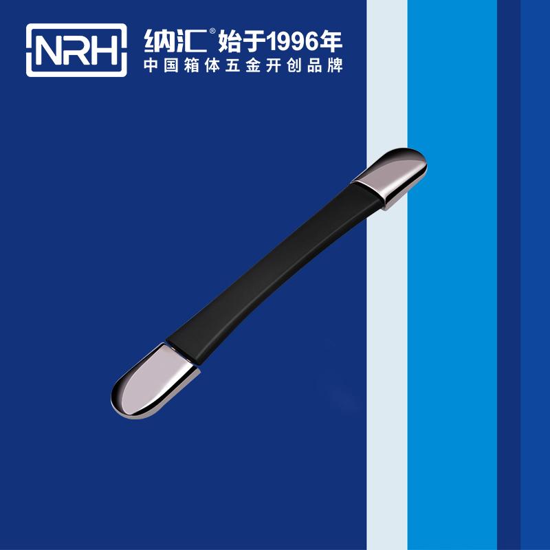 纳汇/NRH 展柜弹簧缩伸拉手 4506-260