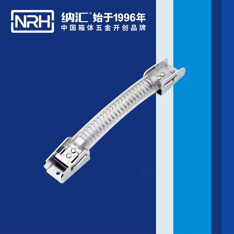 纳汇/NRH 重型箱木箱拉手 4508-209