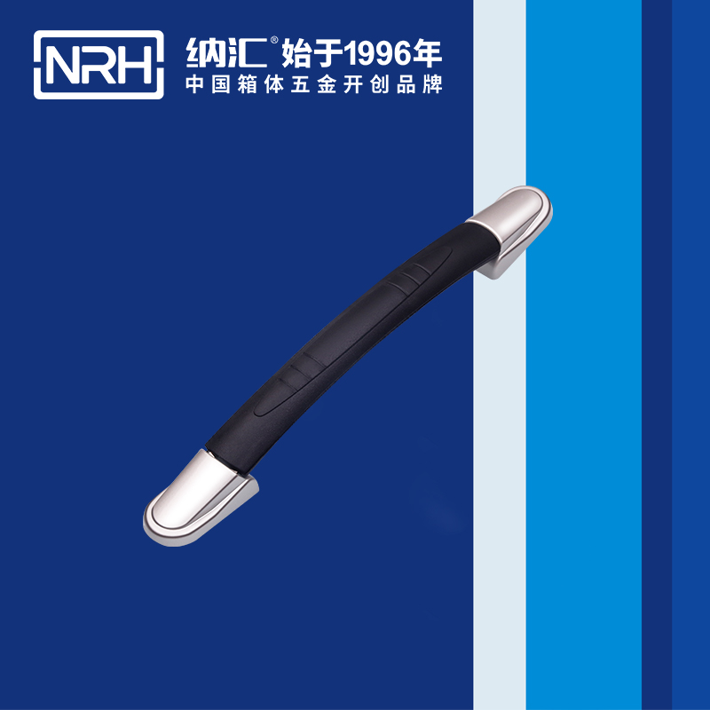 纳汇/NRH 应急滚塑箱伸缩拉手 4511-230