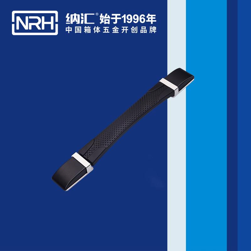 纳汇/NRH 变压器伸缩拉手 4516