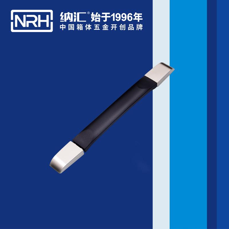 纳汇/NRH 工业机箱伸缩拉手 4515