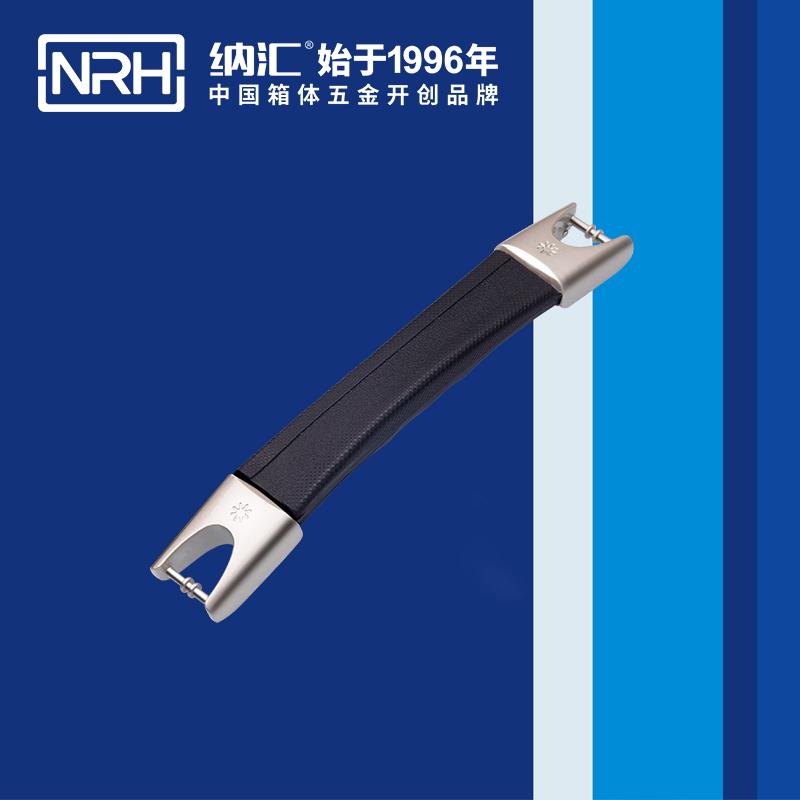 纳汇/NRH 伸缩式柜门拉手 4519