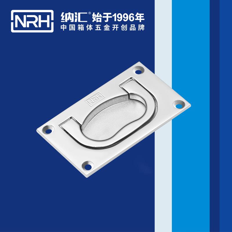 纳汇/NRH  不锈钢压铸拉手 4109-92