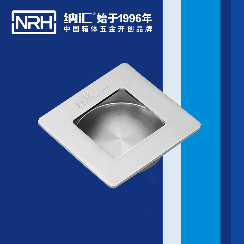 纳汇/NRH  应急滚塑箱暗装提手 4614-70