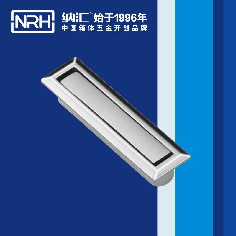 纳汇/NRH 金属暗装拉手厂家 4615-73