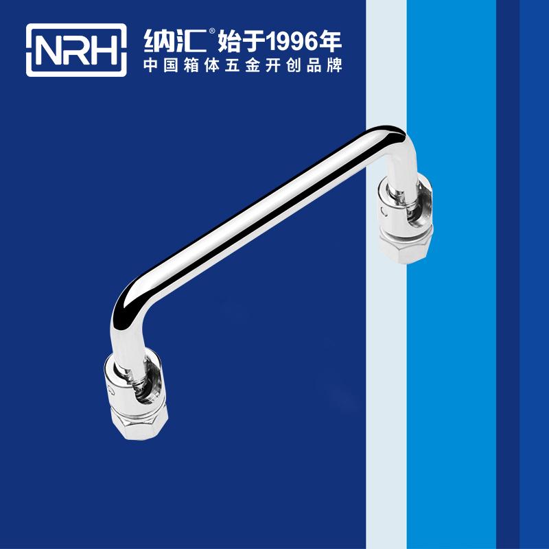 纳汇/NRH  木箱弹簧工业拉手厂家 4636-100