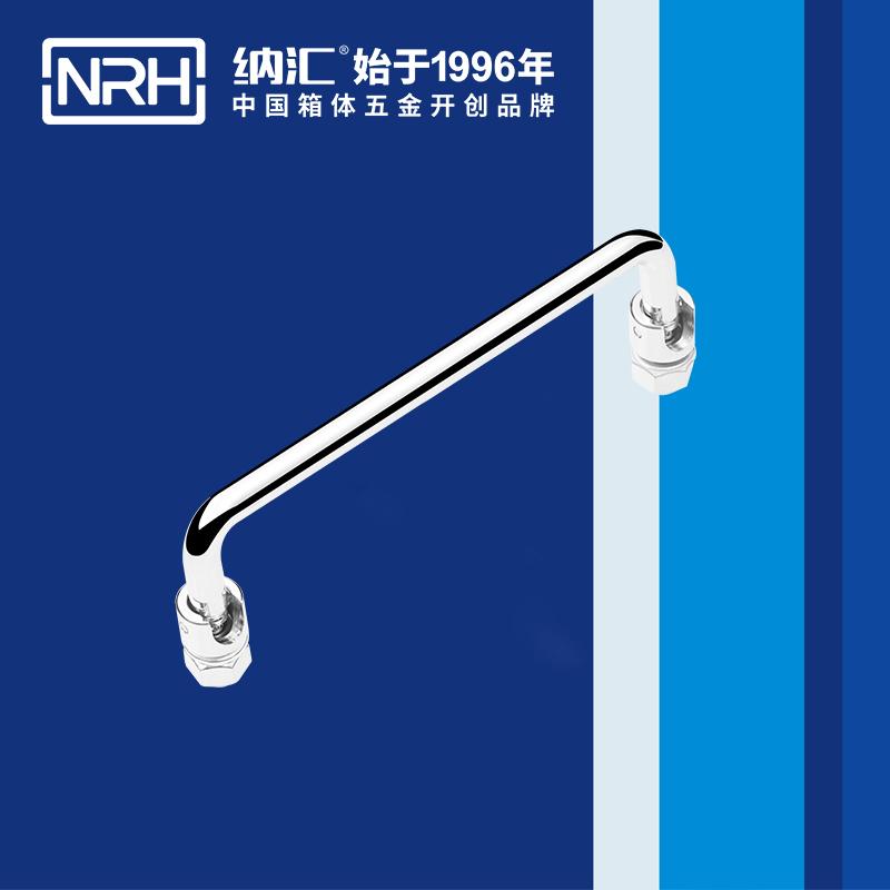纳汇/NRH  折叠工业拉手厂家 4636-135