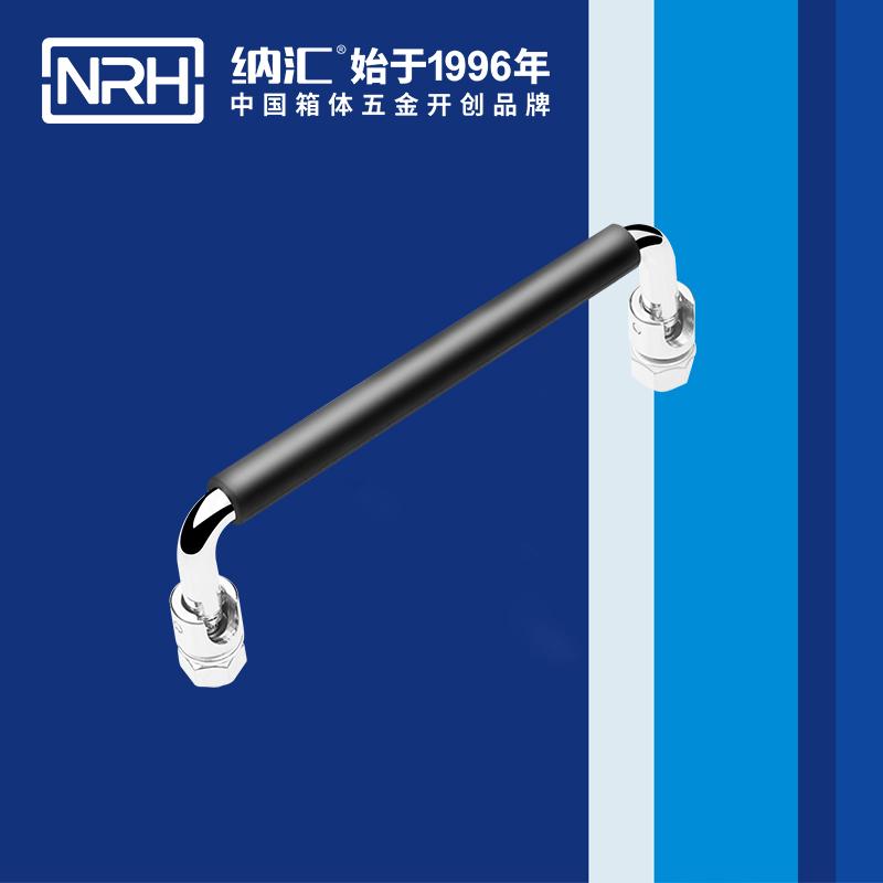 纳汇/NRH  运输保护箱工业提手 4636-135-1