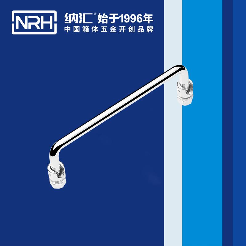 纳汇/NRH  埋入式工业拉手 4636-150