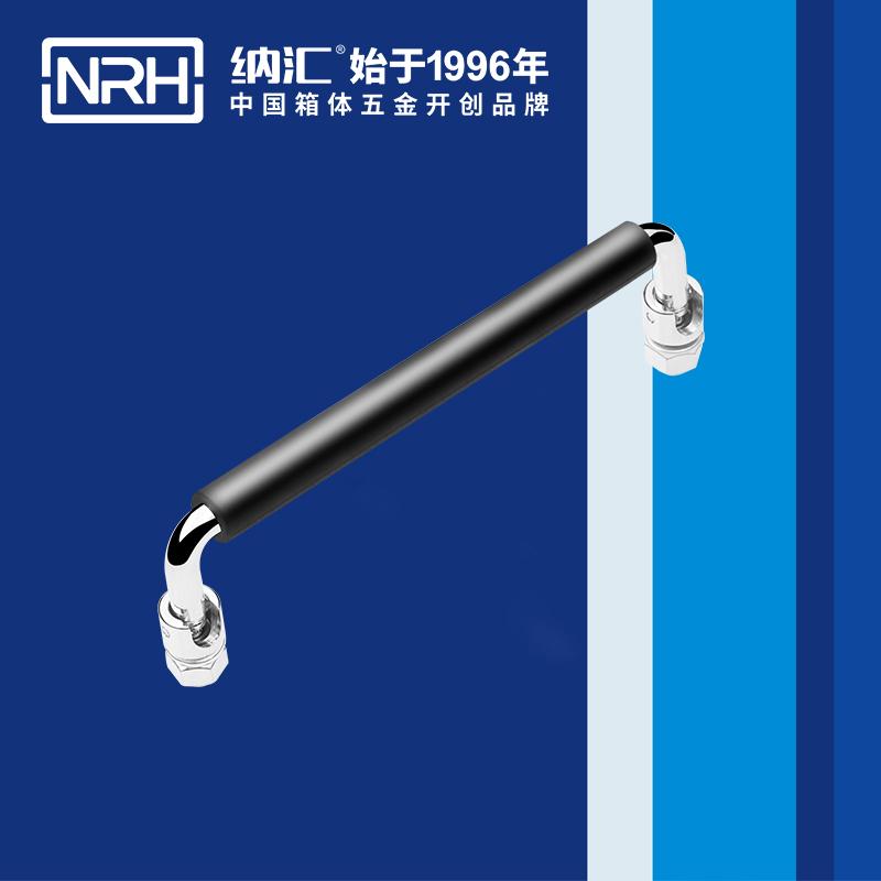 纳汇/NRH  舞台音箱提手工业拉手 4636-150-1