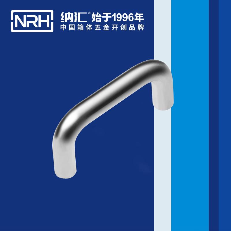 纳汇/NRH  指挥作业箱工业拉手 4637-64