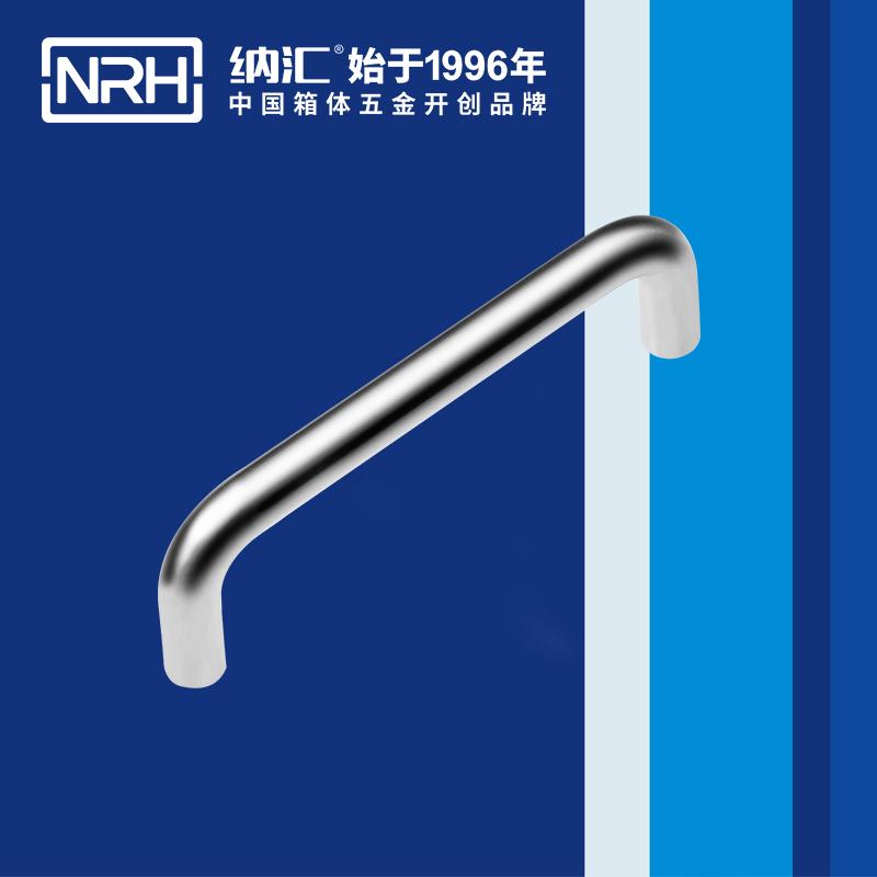 纳汇/NRH  滚塑箱工业拉手 4637-128