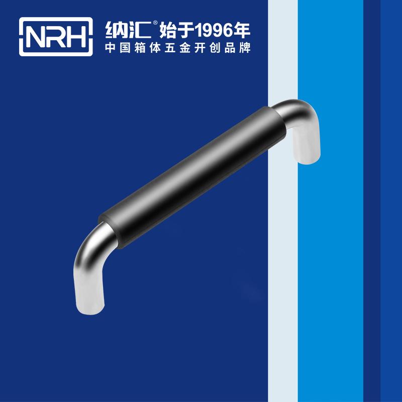 纳汇/NRH  木箱工业把手 4637-128-1