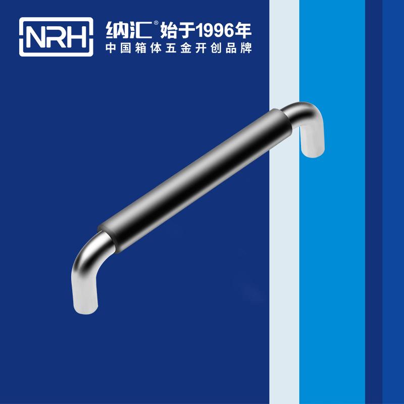 纳汇/NRH  舞台灯光箱拉手工业厂家 4637-160-1