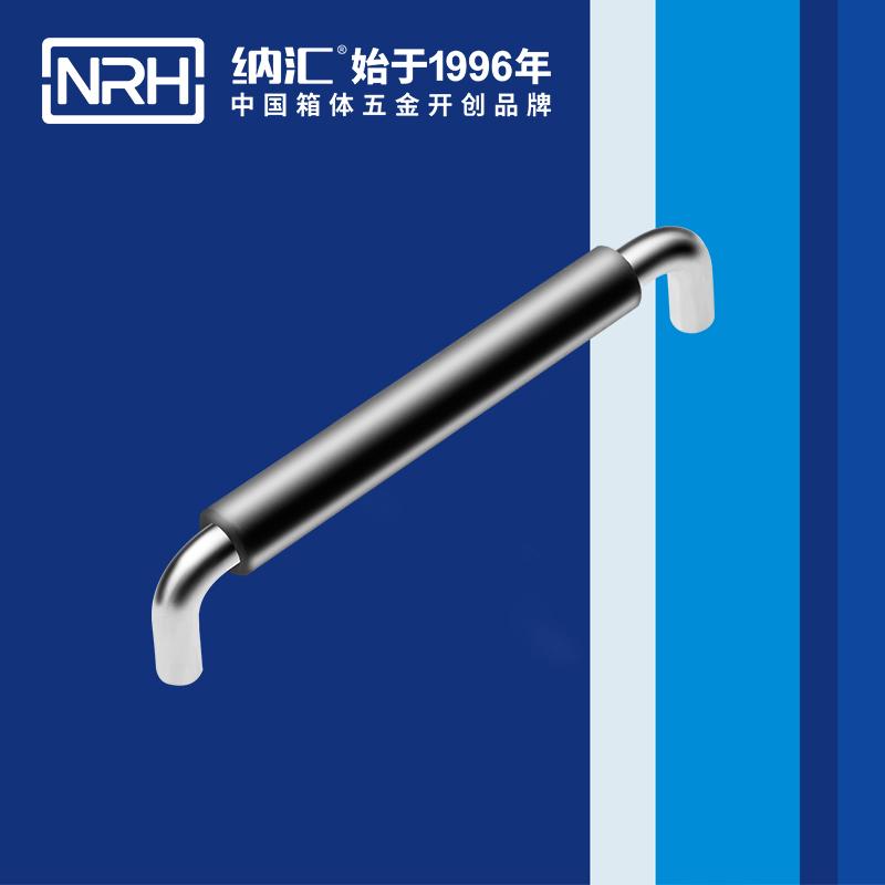 纳汇/NRH 音响铝箱工业拉手 4637-192-1