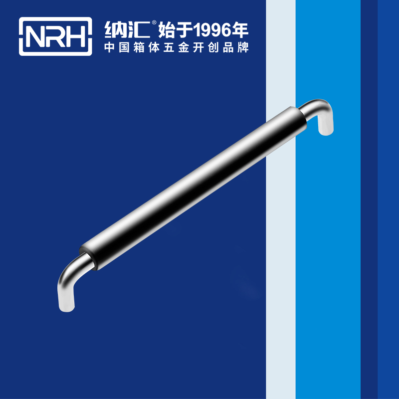 纳汇/NRH 工业拉手定制生产厂家 4637-288-1