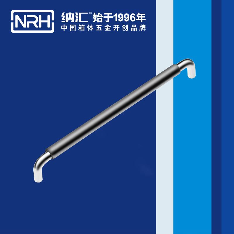 纳汇/NRH 机电箱工业拉手 4637-320-1