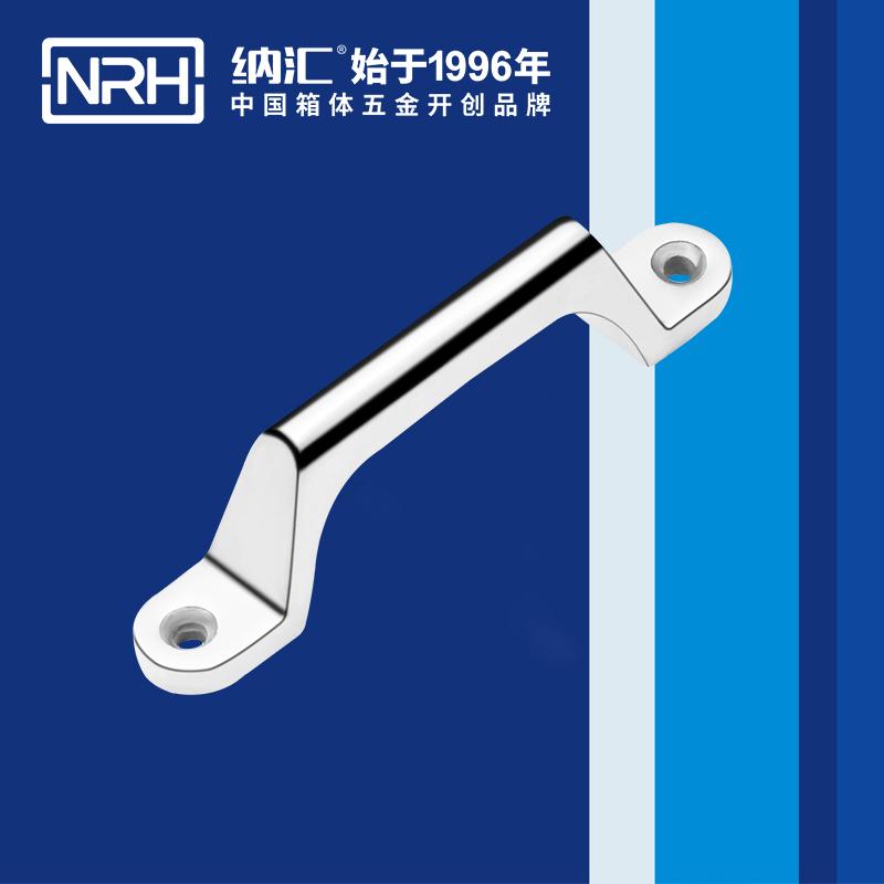 纳汇/NRH 机械设备提手 4646-100