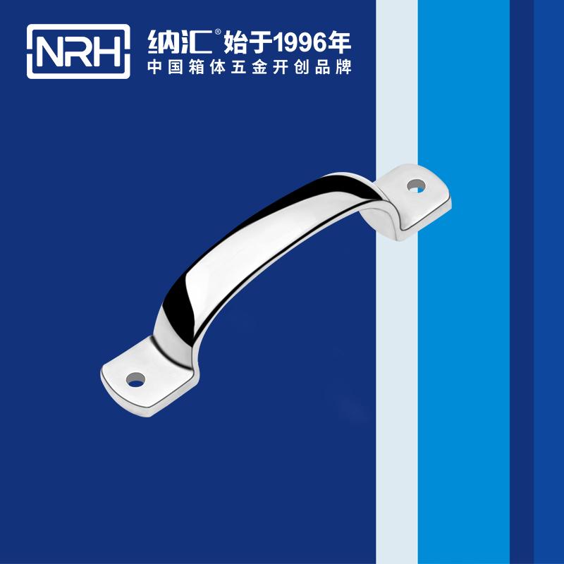 纳汇/NRH  消防箱压铸提手 4648-120
