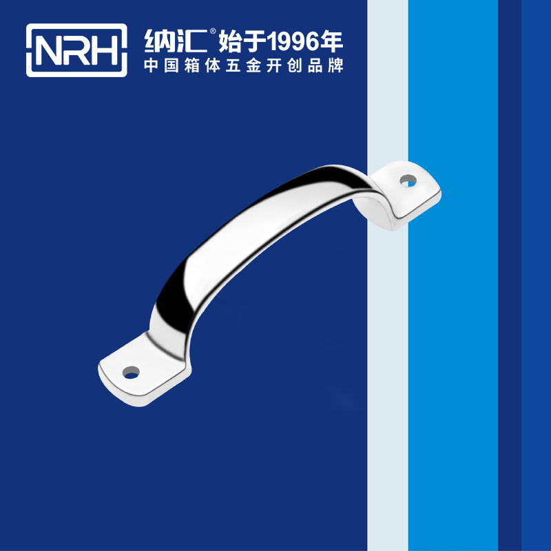 纳汇/NRH  紧急门不锈钢压铸拉手 4648-130