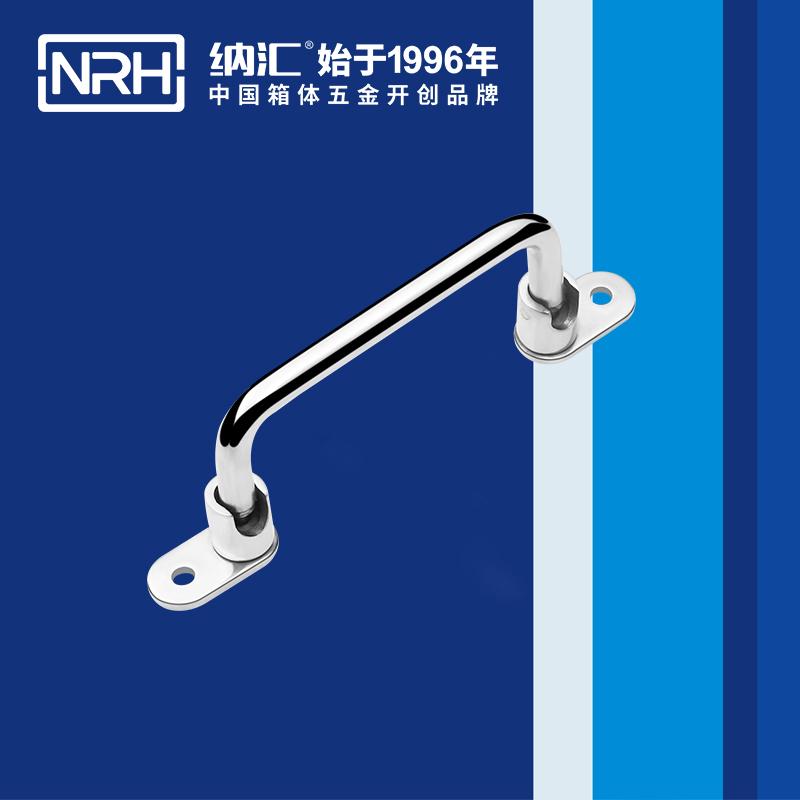 纳汇/NRH 机电箱提手厂家直销 4645-110
