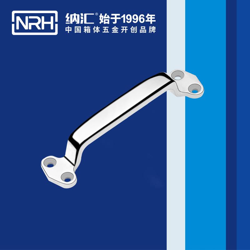纳汇/NRH  箱体五金压铸不锈钢拉手 4647-178