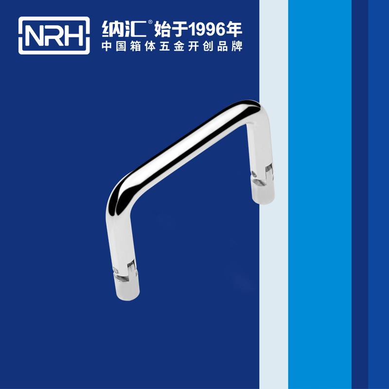 纳汇/NRH 工业不锈钢拉手 4639-60