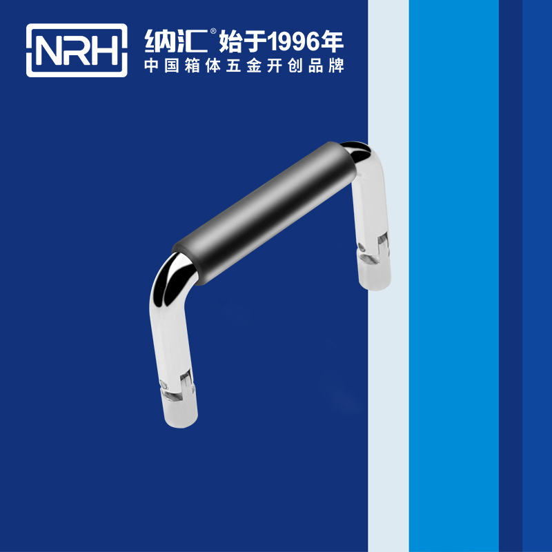 纳汇/NRH 工业设备箱拉手 4639-60-1