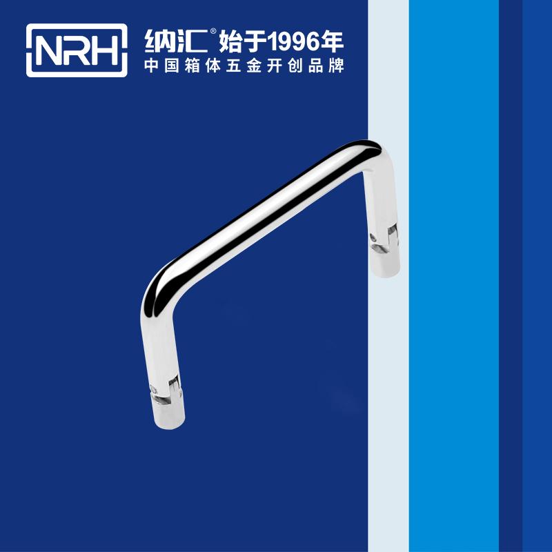 纳汇/NRH 木箱工业拉手 4639-70