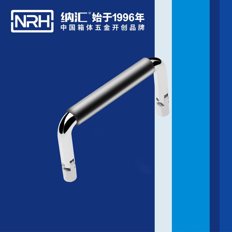 纳汇/NRH 工业设备箱拉手 4639-70-1