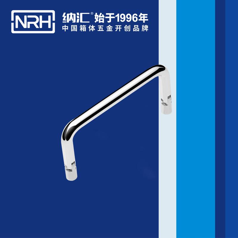 纳汇/NRH 工业五金拉手 4639-90