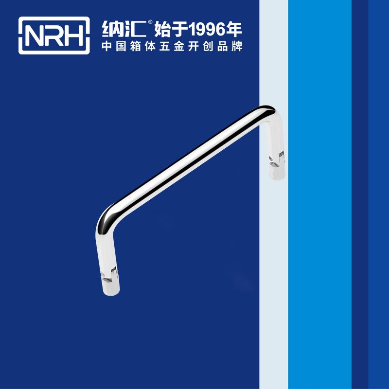 纳汇/NRH 不锈钢工业拉手生产厂家 4639-102