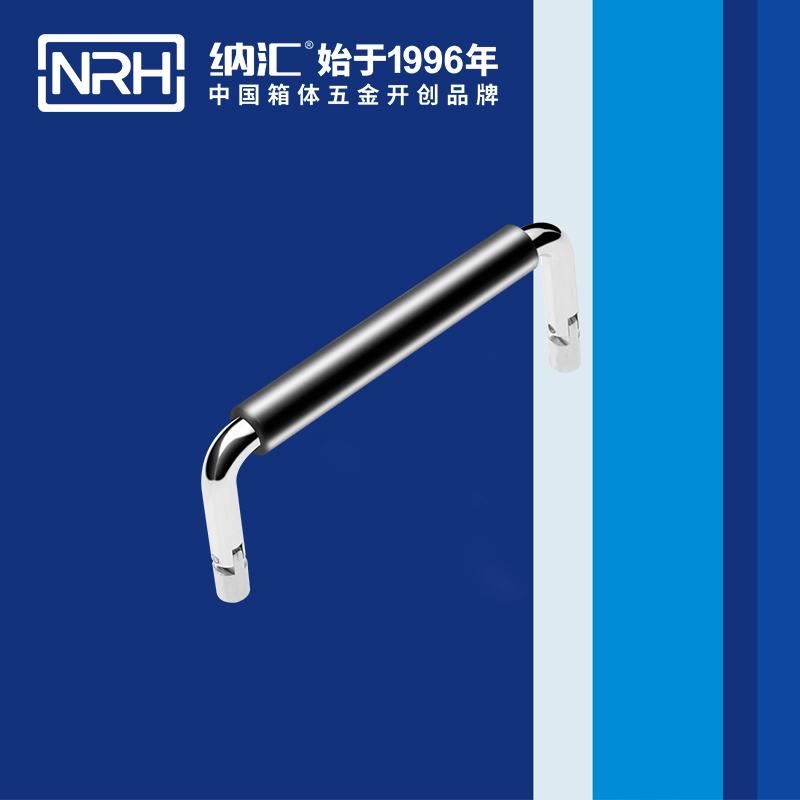 纳汇/NRH 工业拉手拉手厂家 4639-102-1