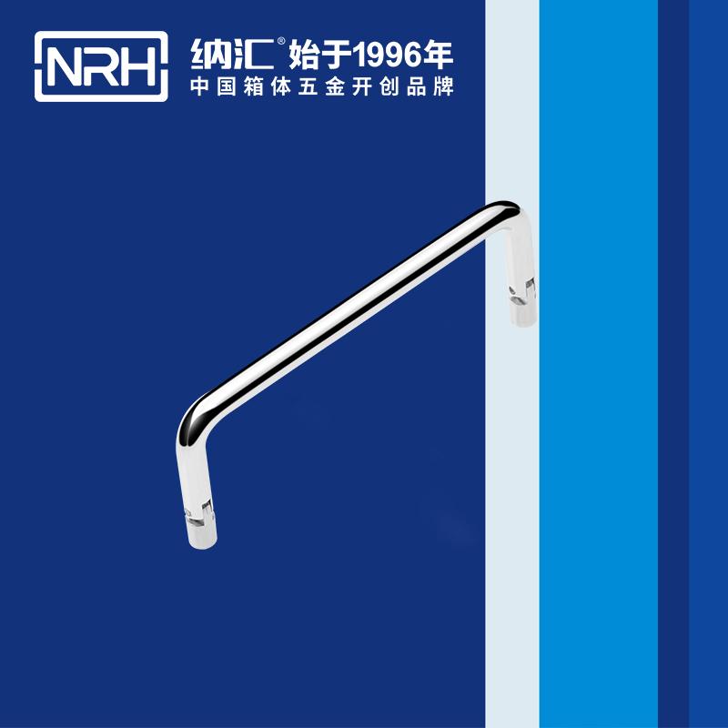 纳汇/NRH 不锈钢拉手 4639-122