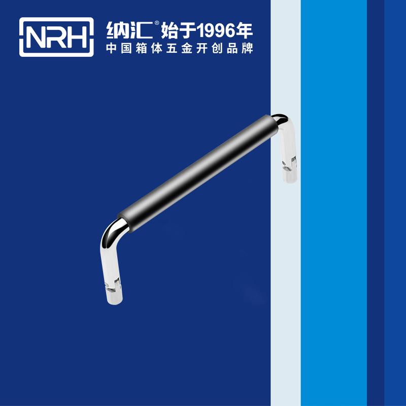 纳汇/NRH 不锈钢拉手生产厂家 4639-122-1