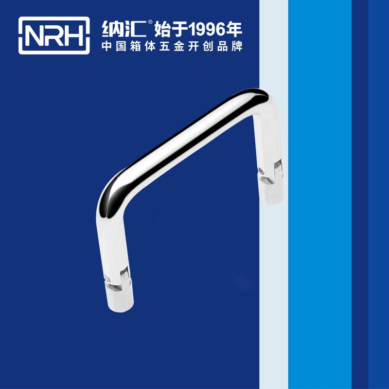 纳汇/NRH 不锈钢工业拉手 4639-60