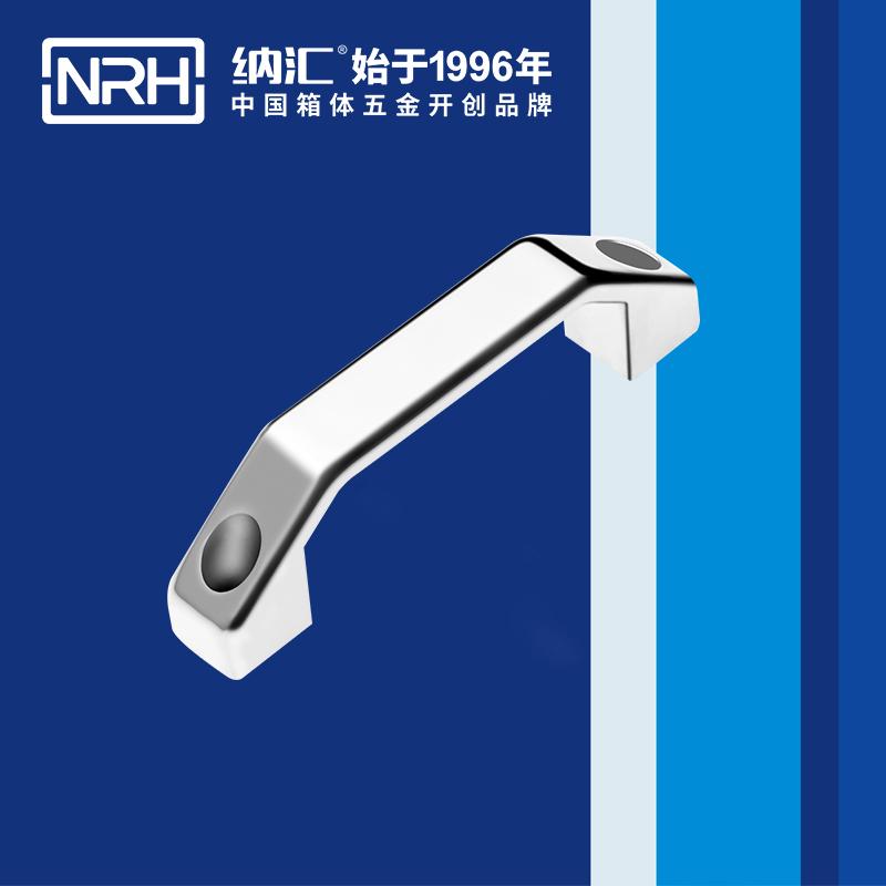 纳汇/NRH 工业设备压铸拉手 4650-120