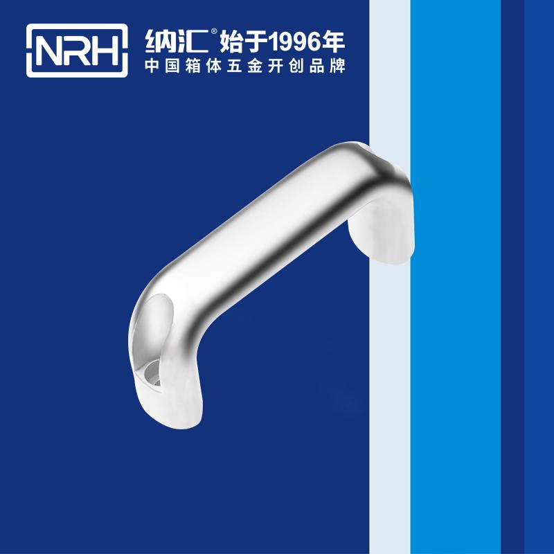 纳汇/NRH 不锈钢配电箱压铸拉手生产厂家 4651-114