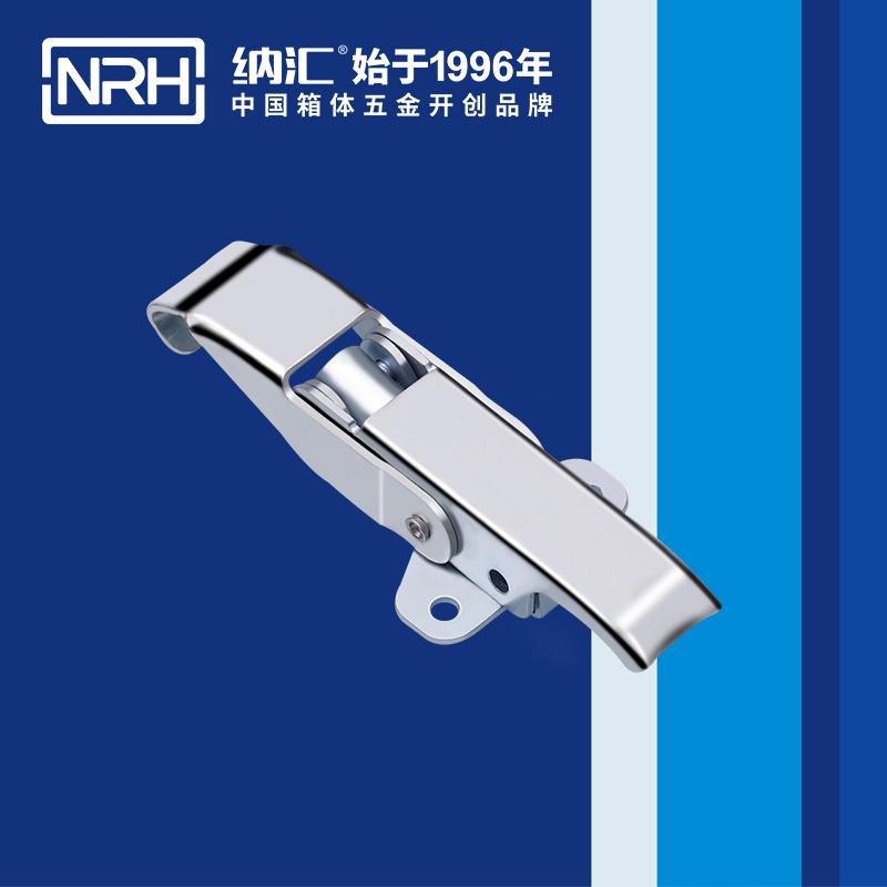 纳汇/NRH 保温箱钩扣 5282-107