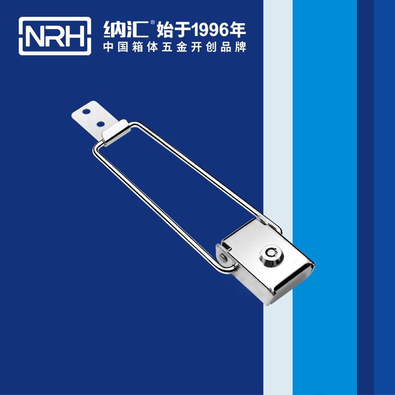 纳汇/NRH  清洁车搭扣厂家 5880-169k