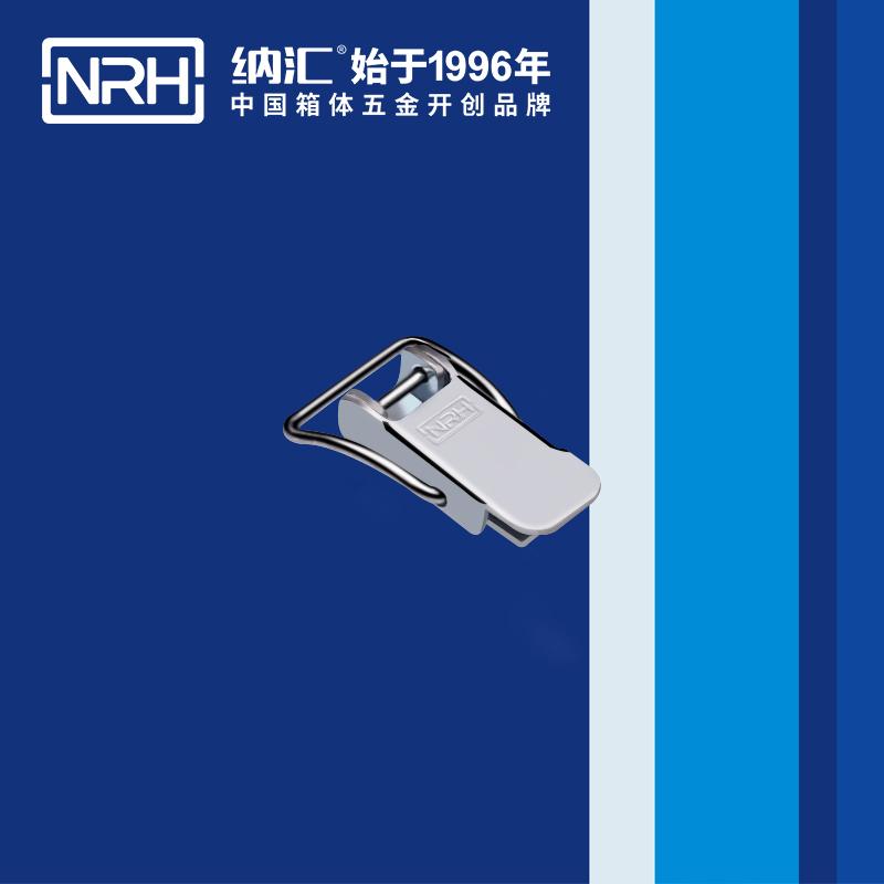 纳汇/NRH 不锈钢弹簧通用搭扣 5153-30