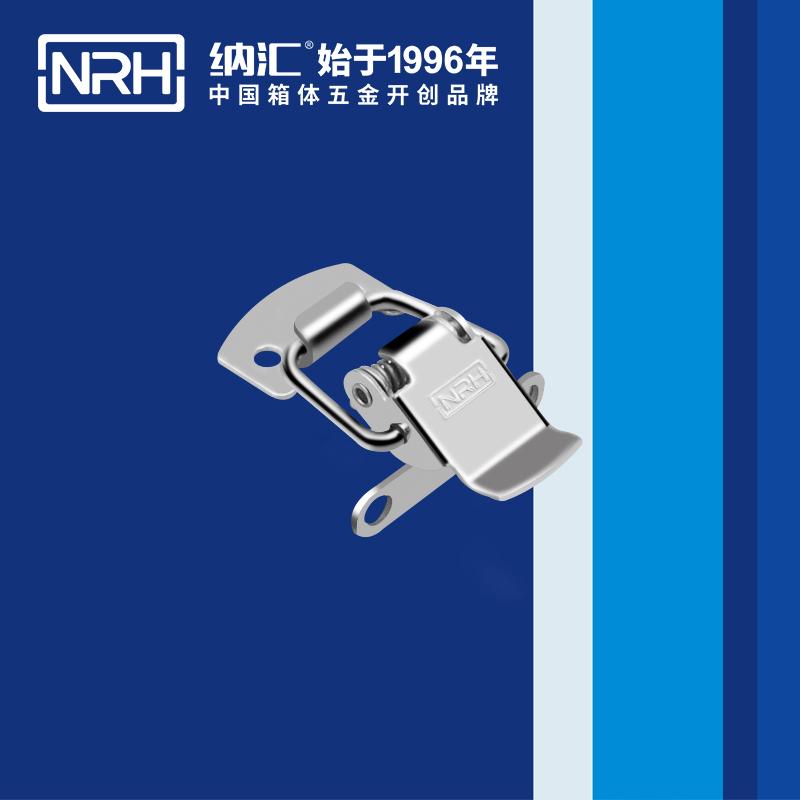 纳汇/NRH  餐盒通用搭扣生产 5106-36